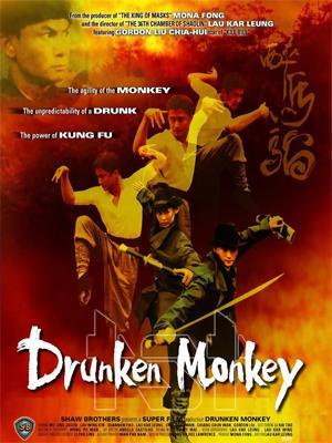 Hầu Tửu Quyền - Drunken Monkey (2002)