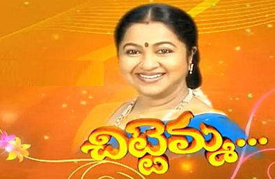 Serial Episode 816 Jan 17 , 2013 - Telugu TV Serials Online | Serials