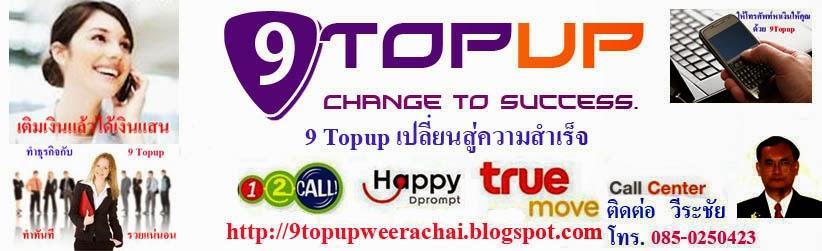 9 Topup