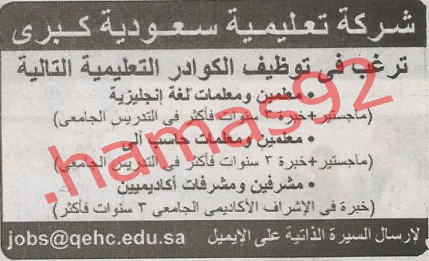 وظائف خالية من جريدة المصرى اليوم الجمعة 20/7/2012 %D8%A7%D9%84%D9%85%D8%B5%D8%B1%D9%89+%D8%A7%D9%84%D9%8A%D9%88%D9%85+1