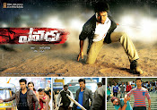 Ram Charan's Yevadu movie HQ Wallpapers New posters-thumbnail-5