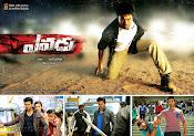Ram Charan's Yevadu movie HQ Wallpapers New posters-thumbnail-5
