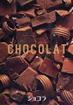 Chocolat [DVD]