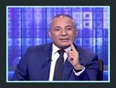 برنامج على مسئوليتى مع  أحمد موسى --- حلقة يوم الإثنين 23-1-2017