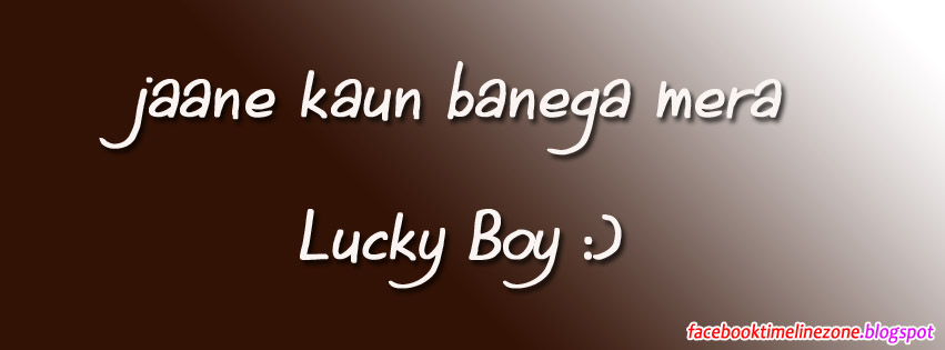 Lucky Boy Quote In Hindi Facebook Timeline Poster