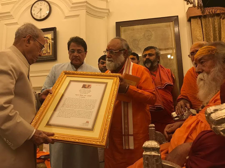 Brahmrishi Shree Kumar Swami Ji with President Pranab Mukherjee and Shankaracharya ji