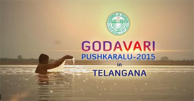 Telangana Godavari Pushkaram Maha Pushkaralu 2015 TSRTC Special Buses Timings Schedule List Details