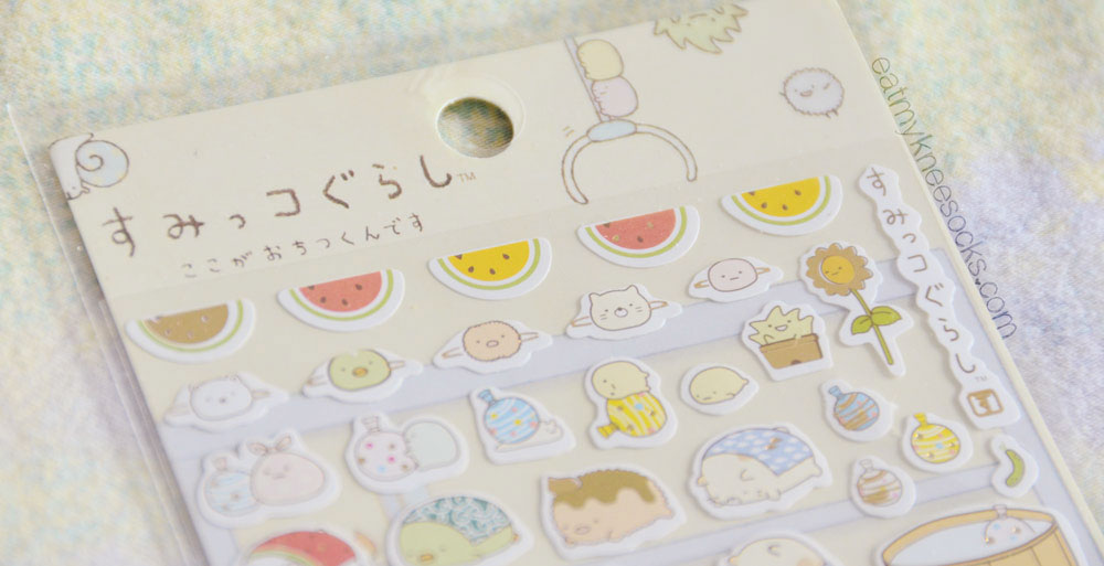 This cute set of San-X Sumikko Garashi stickers is part of the March 2015 Kawaii Box!
