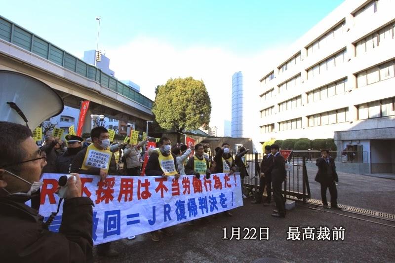 http://www.doro-chiba.org/nikkan_dc/n2014_01_06/n7644.htm