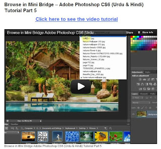 How to Download & Install Adobe Photoshop CC in Urdu/Hindi