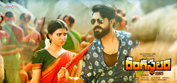 Rangasthalam (2018) Telugu Songs Lyrics