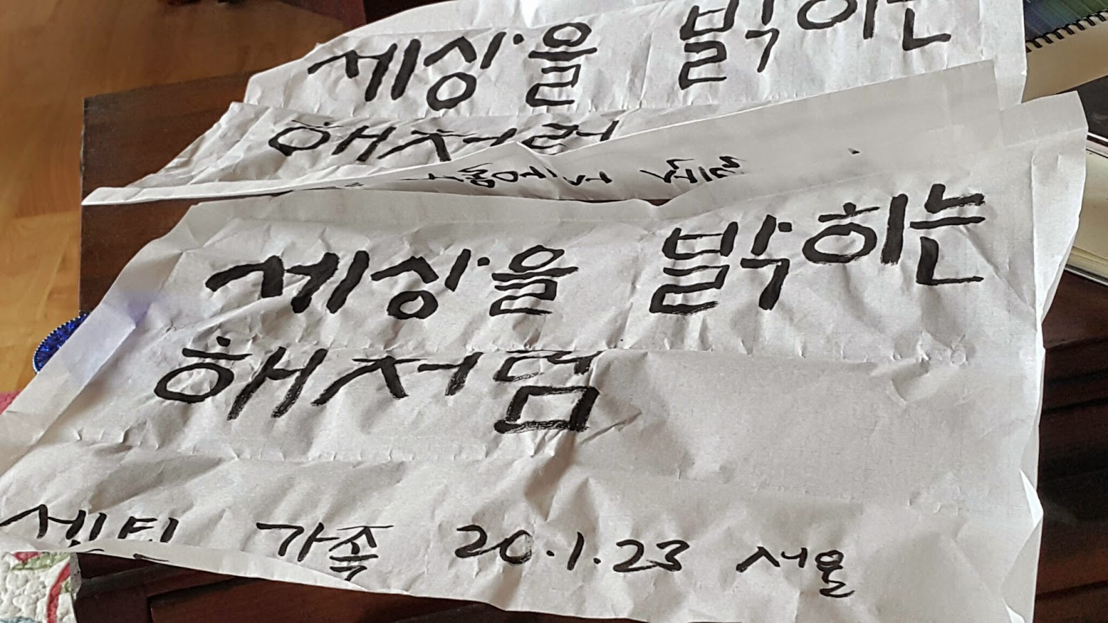 This was my try- Korean calligraphy
