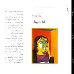 Book Cover7