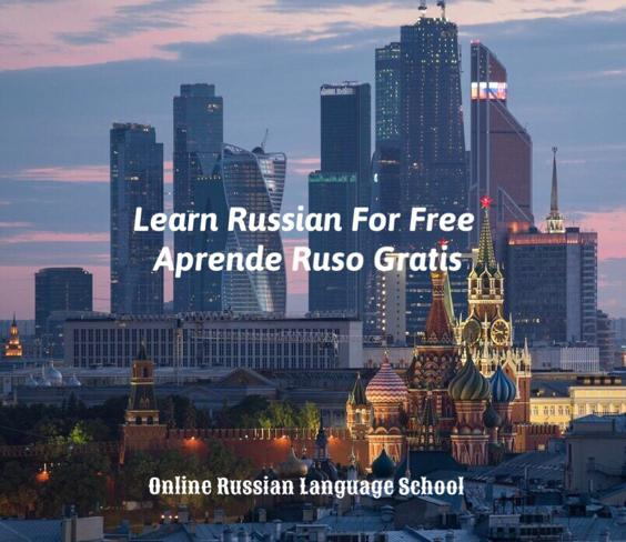 LEARN RUSSIAN FOR FREE ON INSTAGRAM / APRENDE RUSO GRATIS EN INSTAGRAM