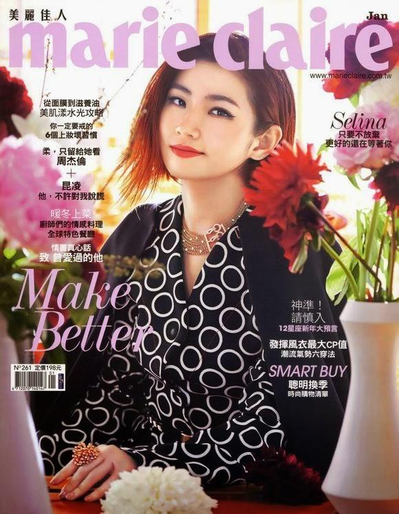 Selina - Marie Claire, Taiwan, January 2015