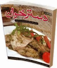 http://books.google.com.pk/books?id=UcpVAgAAQBAJ&lpg=PA22&pg=PA22#v=onepage&q&f=false