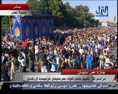 بالفيديو: شاهد مشيعو جثمان عمر سليمان يهتفون ضد مندوب مرسي والاخوان وحكم المرشد