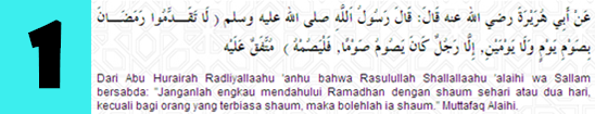 Hadits tentang shaum ramadhan