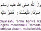 KUMPULAN HADITS SHAHIH TENTANG SHAUM (PUASA) RAMADHAN