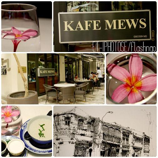 槟城 Cafe   Muntri Mews 马车房