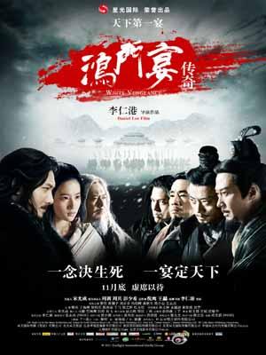 Hồng Môn Yến - White Vengeance (2011)