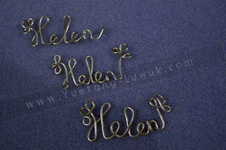 helen_wire_name