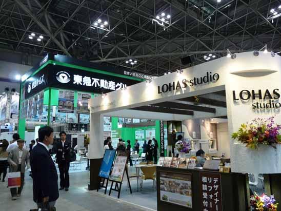 日経住まいのリフォーム博 | 東京ビッグサイト