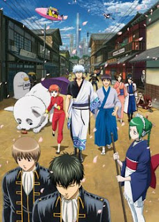 Gintama (2012) 2 Espaol