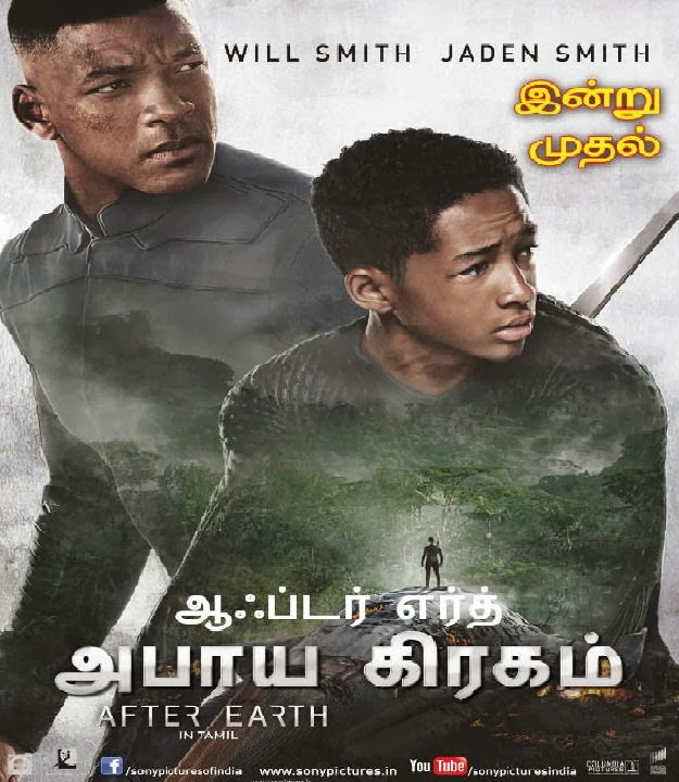 Watch After Earth,Abaya Graham (2013) Tamil Dubbed Original Tamil Audio Watch Full Movie Online For Free Download