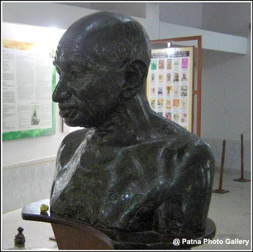 Gandhi Sangrahalaya Patna
