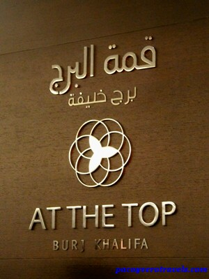 Visitar el Burj Khalifa de Dubai: Mision Imposible