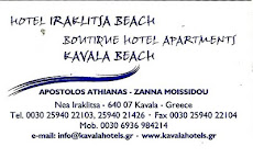The best boutique hotel in Nea Iraklitsa/Kavala