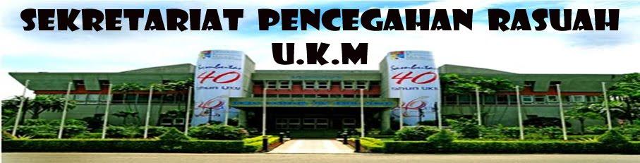 Sekretariat Pencegahan Rasuah UKM