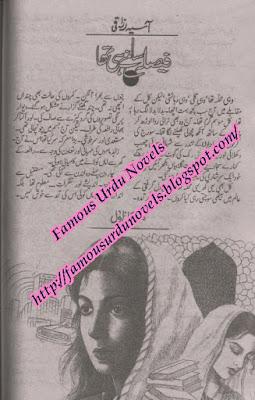 Faisla samny hi tha by Asia Razaqi pdf