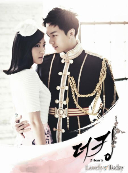 Download Film Drama Korea King 2 Hearts Terbaru Gratis