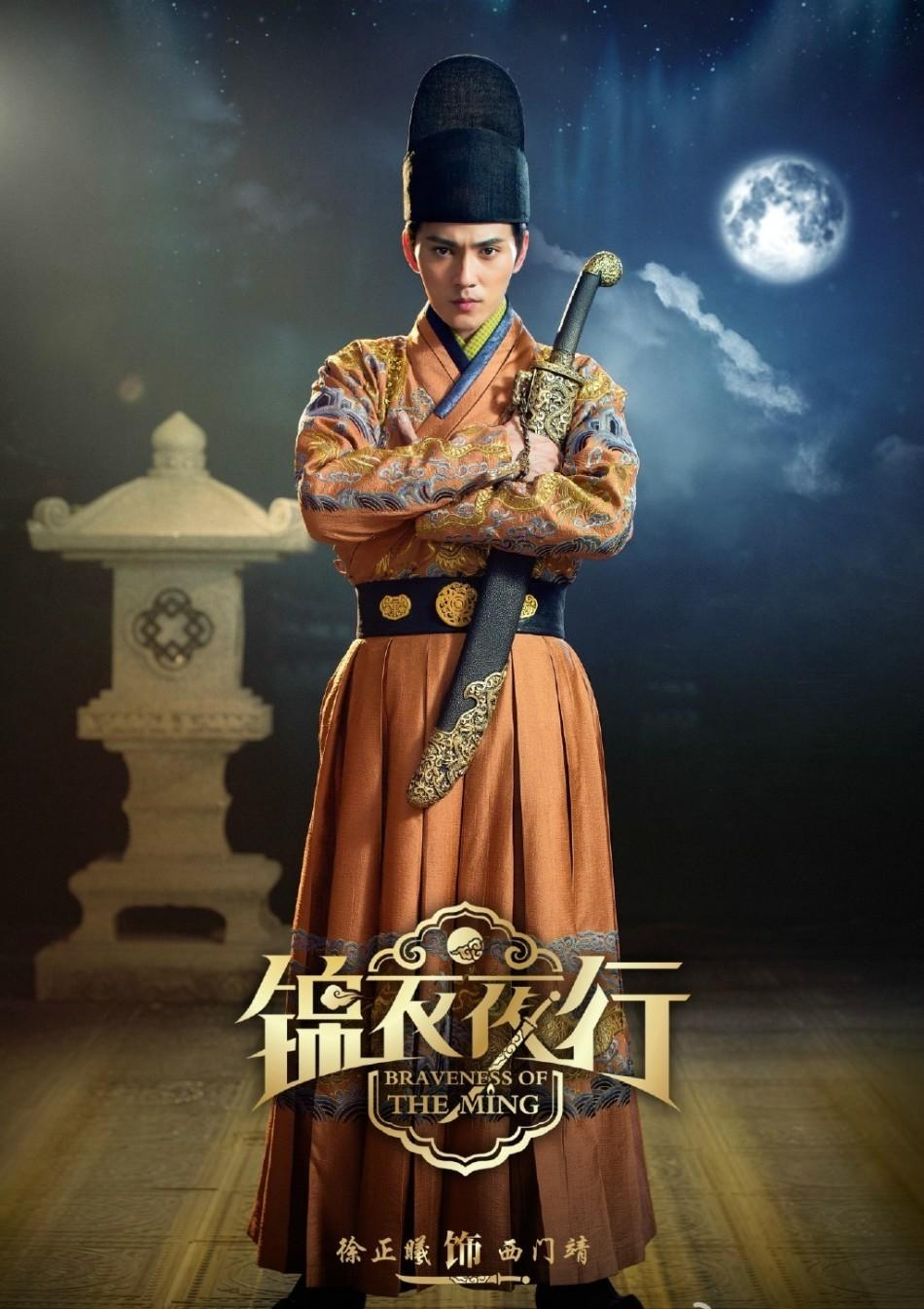 asian martial arts dramas