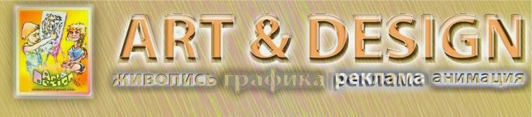 разработка ЛОГО, эмблем, знаков обслуживания, пикто недорого , Дизайн и Реклама