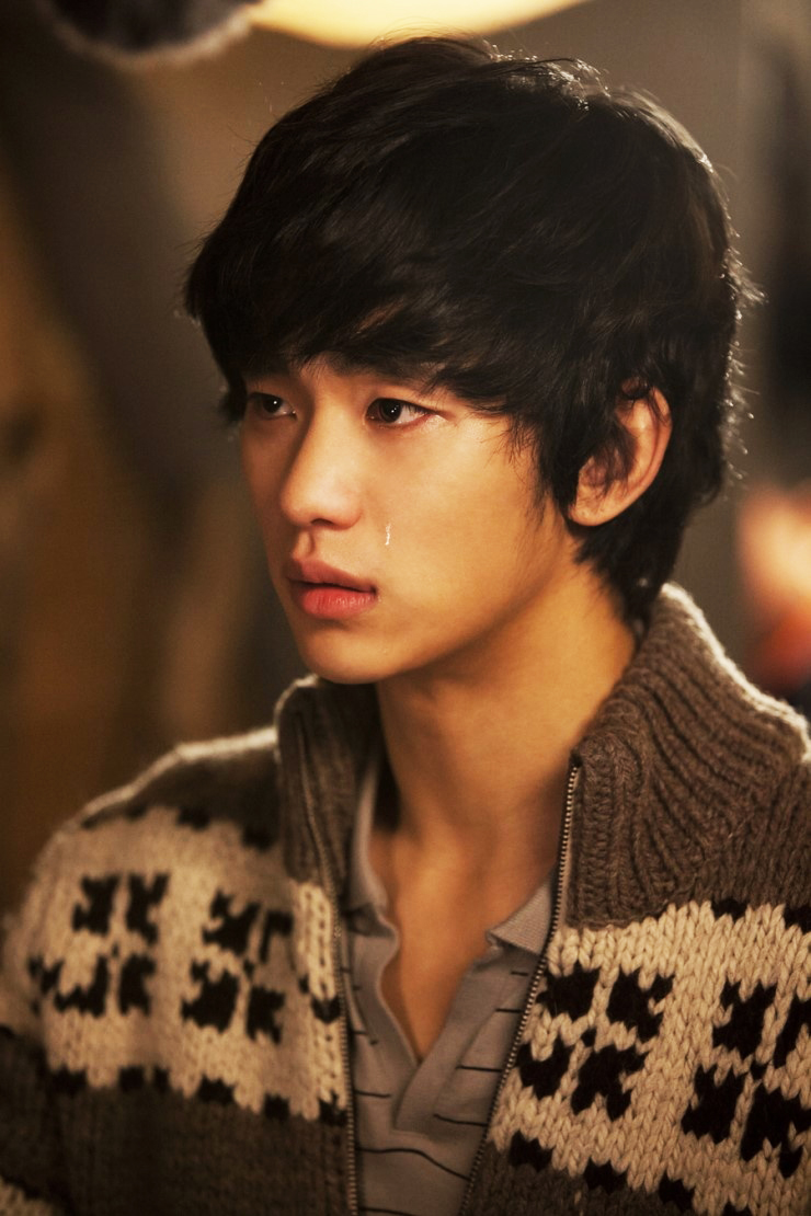 Beautiful asian guys kim soo hyun