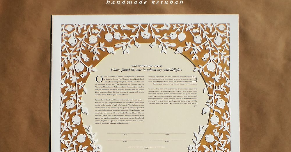 Woodland Papercutsnew in the shop Pomegranate Garden ketubah