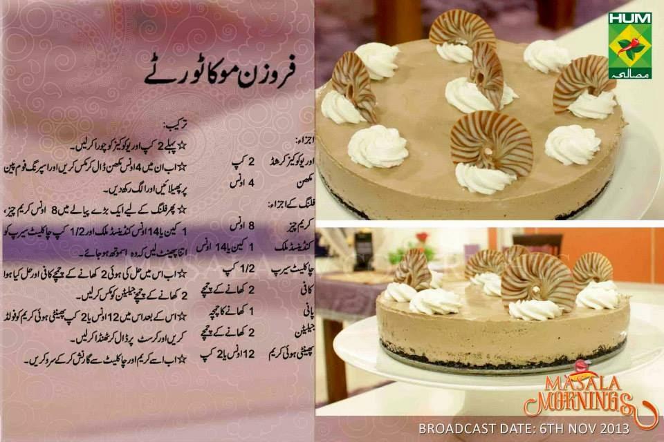 Chocolate Cake Recipe Shireen Anwer