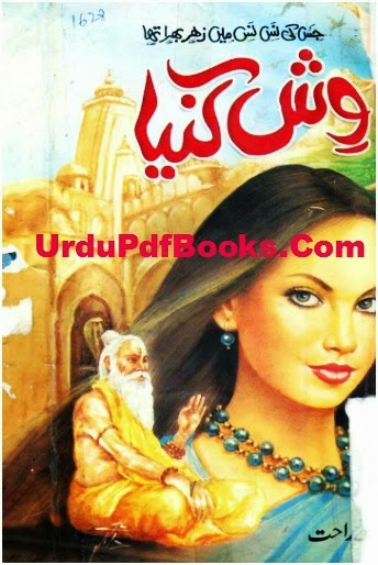 Umera Ahmed Novel Download Pdf