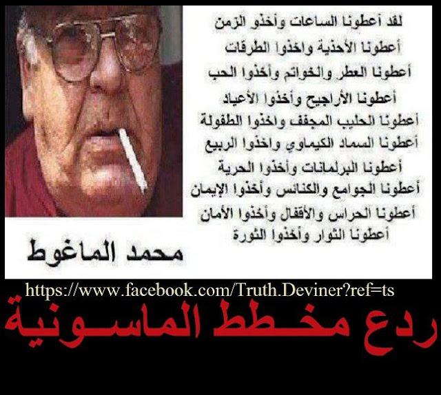 نحن لسنا اغبياء..العرب اذكى الشعوب على الاطلاق...ولكن بإدارات غاية في الغباء؟؟