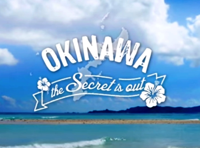 singapore travel blog okinawa the secret is out