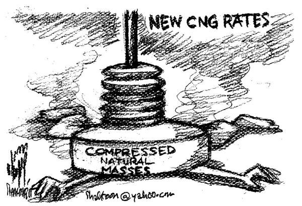 The News Cartoon-2 9-8-2011