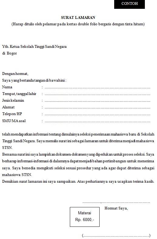 surat lamaran STSN