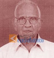 Kannur, Obituary, Kerala, K. Vasudevan, Obit,  K. Vasudevan passes away, Malayalam News