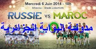 تردد القنوات الناقلة وموعد توقيت مباراة روسيا والمغرب اليوم 6-6-2014 Matches maroc vs Russia