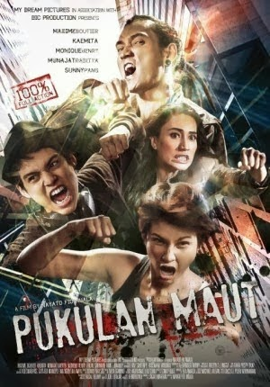 Pukulan Maut Movie