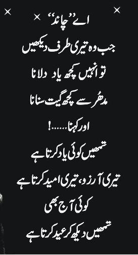 ahmed faraz love poetry. ahmed faraz love poetry.