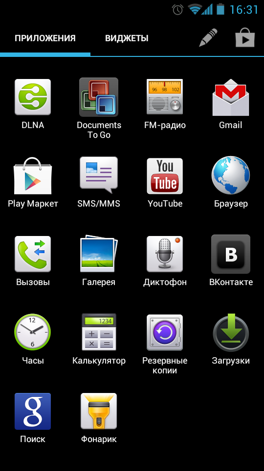 Forex gadget download